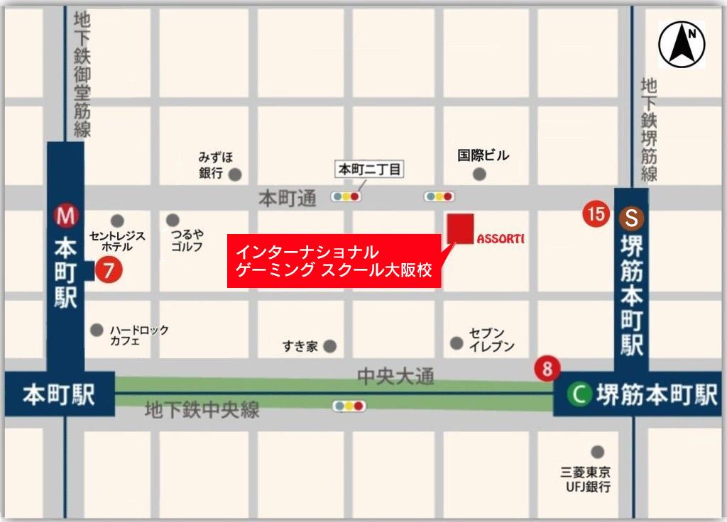 インターナショナル ゲーミング スクール大阪校MAP | IGS カジノスクール(学校) インターナショナル・ゲーミング・スクール 大阪
