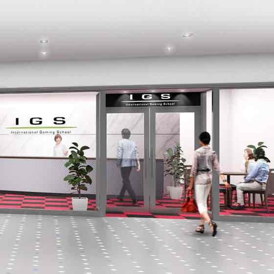 学校案内 | IGS カジノスクール(学校) インターナショナル・ゲーミング・スクール 大阪