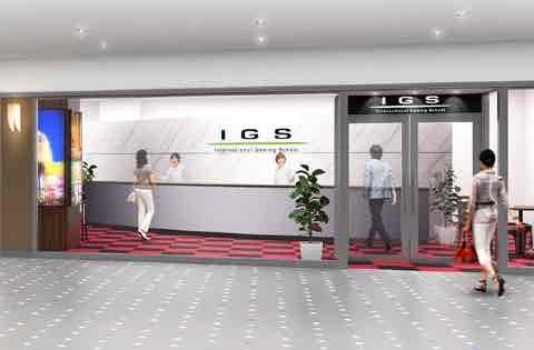 世界基準最終模擬試験 | IGS カジノスクール(学校) インターナショナル・ゲーミング・スクール 大阪